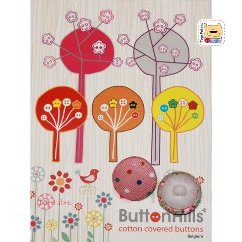 Набор пуговиц №BH87 (розовые цветы горох)