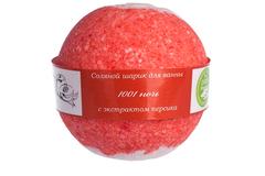 Шарик для ванн соляной 1001 ночь (персик), 160g ТМ Savonry