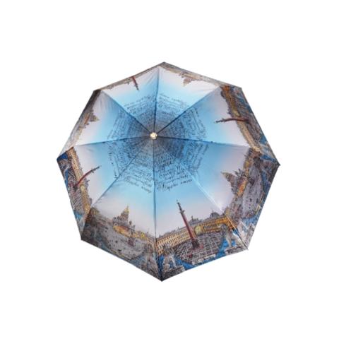 Зонт женский ТРИ СЛОНА 133-H-3