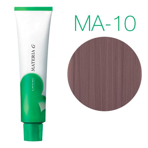 Lebel Materia Grey Mauve Ma-10 (яркий блондин розово-лиловый) - Перманентная краска для седых волос
