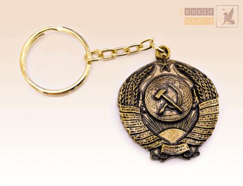брелок Герб СССР