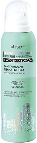 Витекс Perfect Сity Skin Гиалуроновая ПЕНКА-DETOX для умывания лица 150мл