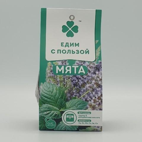 Мята листья ЕДИМ С ПОЛЬЗОЙ, 25 гр