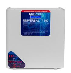 Стабилизатор Энерготех UNIVERSAL 7500