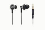 Наушники Audio-Technica ATH-CKM99