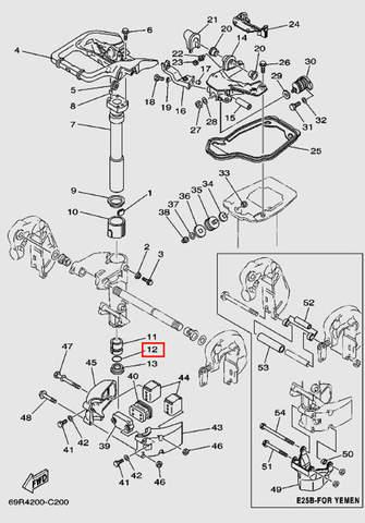 Кольцо уплотнительное 2,5*40 для лодочного мотора Т30 Sea-PRO (15-12)