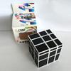 Z Cube 3*3*3 Carbon mirror