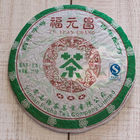 Фу Юань Чан Шен Бин, 3 звезды, 2012, 357 г