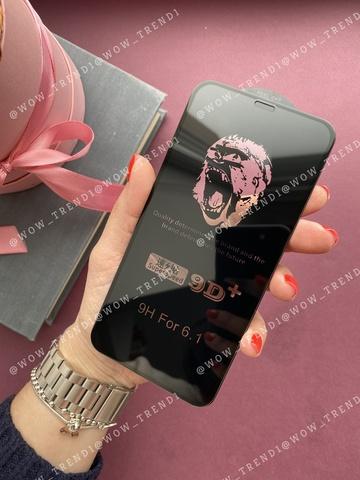 Стекло защитное 9D+ iPhone XR 0,18 /black/ Ultra thin