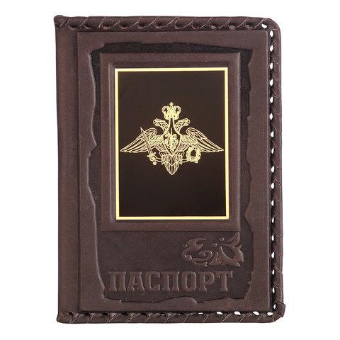 Обложка для паспорта «Министерство обороны» 1