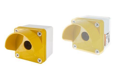 Корпус КП101 c козырьком для кнопок 1 место IP66 ABS желтый TDM