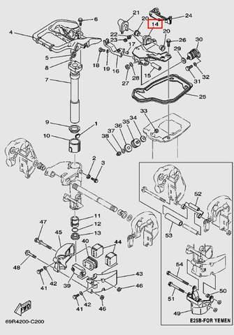 Кронштейн рулевого механизма для лодочного мотора Т30 Sea-PRO (15-14)
