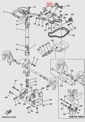Заглушка для лодочного мотора Т30 Sea-PRO (15-21)