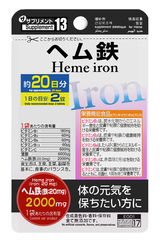 Гемовое железо