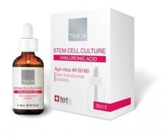 Трансформирующая сыворотка - Для интенсивного омоложения skin