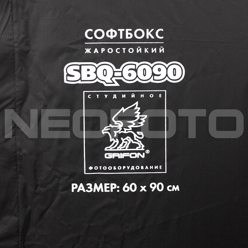 Grifon SBQ-6090