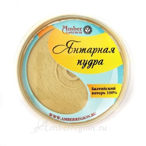 Янтарная пудра  30 мл - 25 рублей 1 баночка. В разделе ОПТ продается только упаковкой по 10 баночек, ЦЕНА УПАКОВКИ 250 рублей.