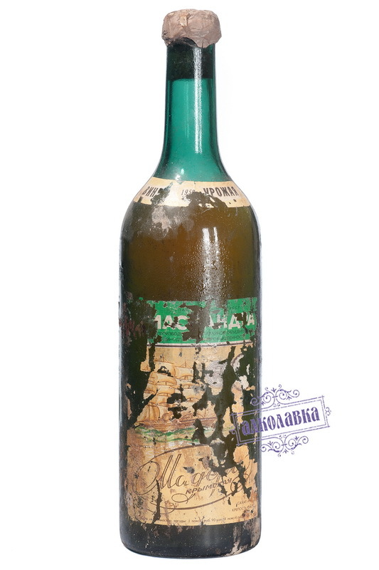 Вино Мадера Крымская Массандра коллекционное 1958 года 0,7л