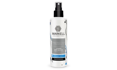Markell Protection Program Спрей для волос Термозащита 200мл