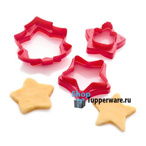 Формочки для печенья Tupperware