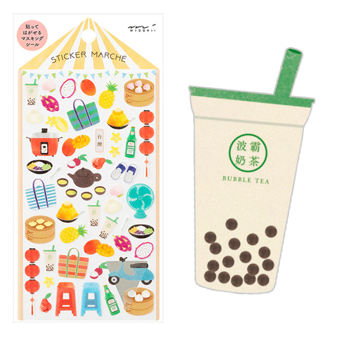 Стикеры Midori Sticker Marché - Taiwan-gara
