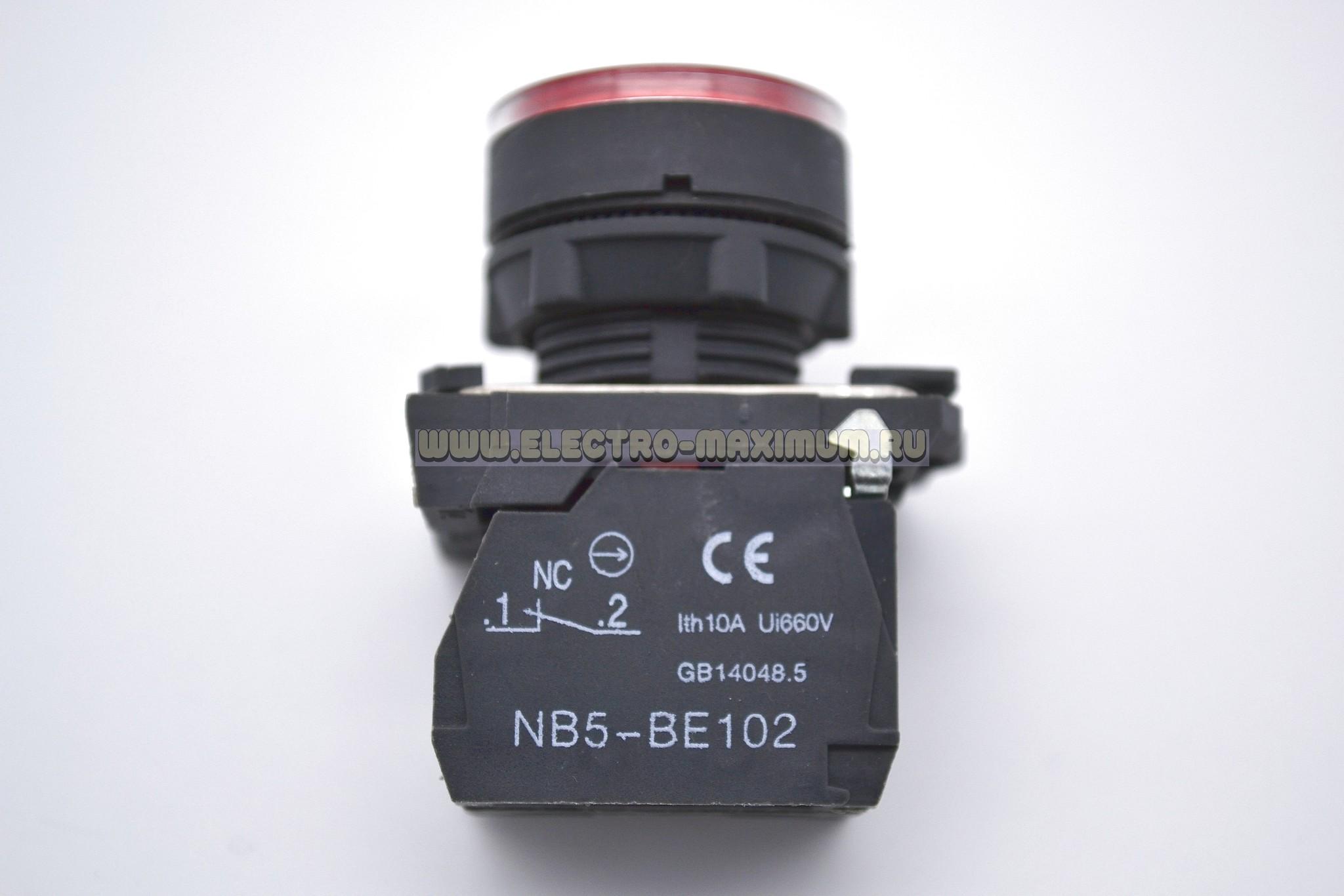 Кнопка красная 22мм с подсветкой 220В 1нз