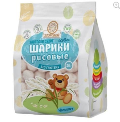 Здоровей, Шарики «Особые» рисовые 30гр