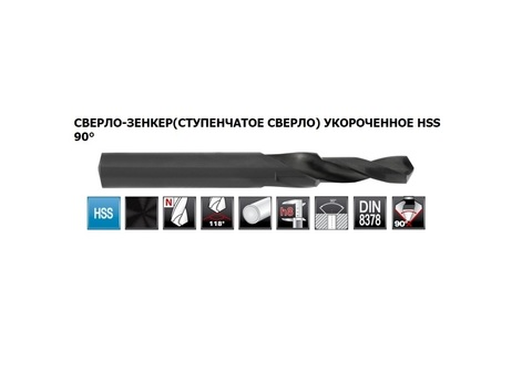 Сверло-зенкер по металлу короткий Ruko HSS VAP 90° M 8 6,8/9х21мм S=9мм 102636
