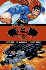 Супермен/Бэтмен Книга 1: Враги общества
