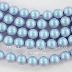 5810 Хрустальный жемчуг Сваровски Crystal Iridescent Light Blue круглый 8 мм , 5 шт