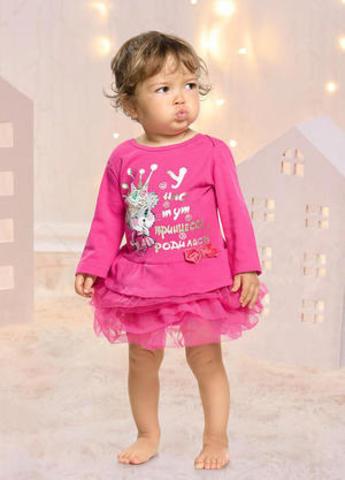 Pelican GFDJ1032 Платье для девочек
