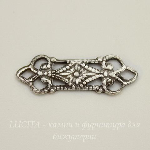 Винтажный декоративный элемент - коннектор - филигрань (1-1) 18х6 мм (оксид серебра)