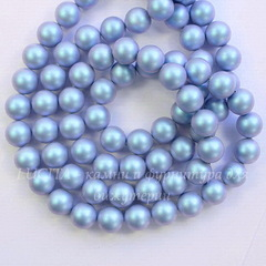 5810 Хрустальный жемчуг Сваровски Crystal Iridescent Light Blue круглый 10 мм