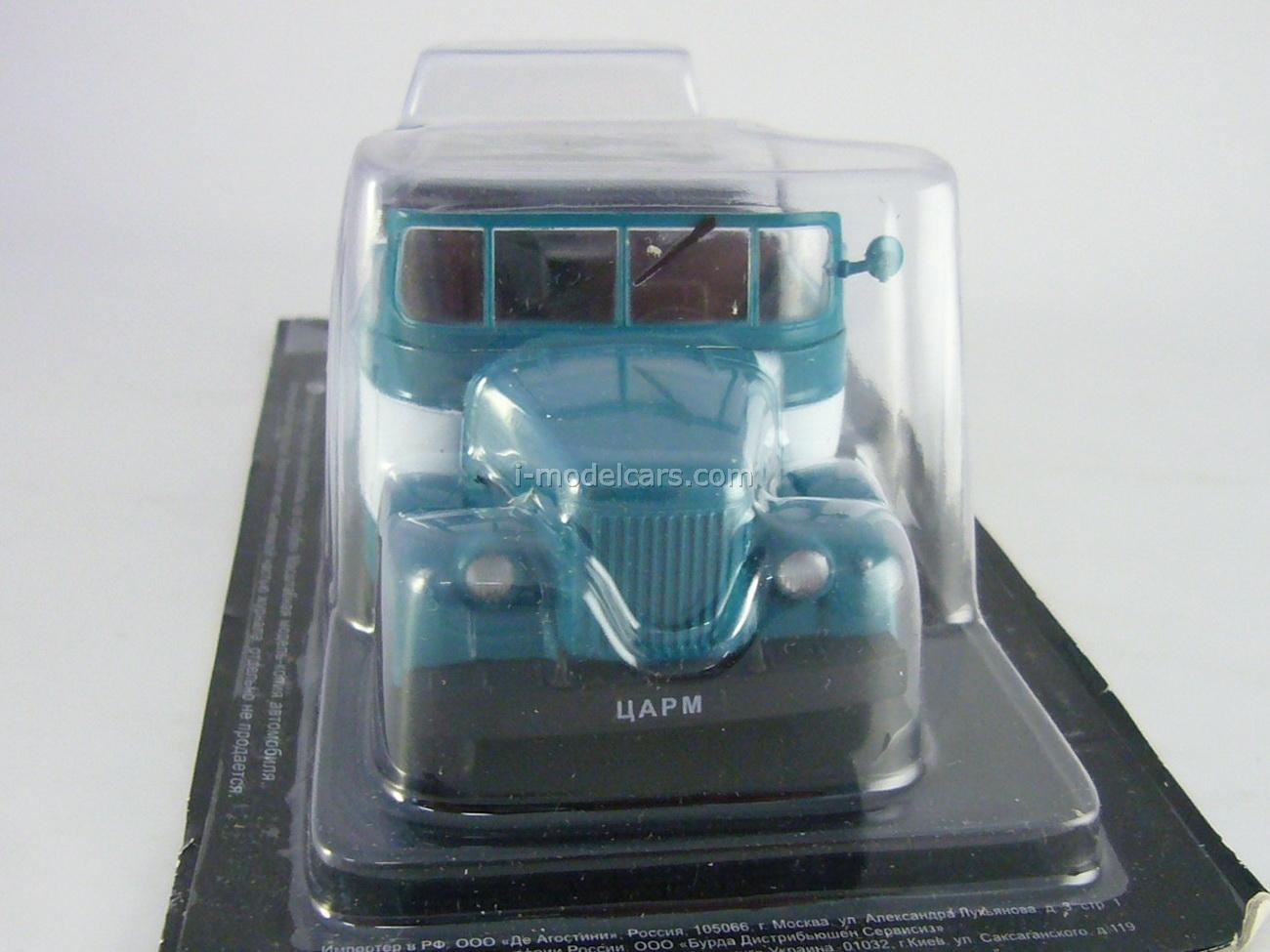 PAZ-672 TSARM Resort Bus USSR 1:43 DeAgostini Service Vehicle #68