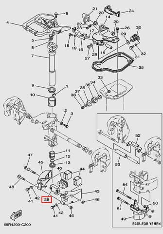 Держатель кожуха нижний для лодочного мотора Т30 Sea-PRO (15-39)