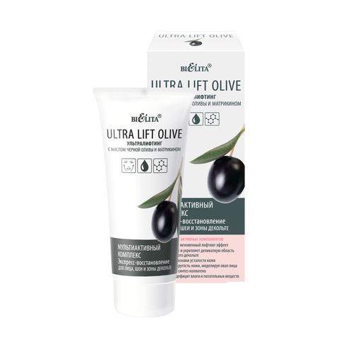 Белита Ultra lift olive Мультиактивный комплекс Экспресс-восcтановление 30мл