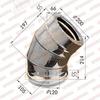 Отвод-сэндвич 135° d120x200мм (430/0,5 мм+оцинк) Ferrum