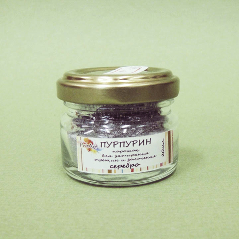 Пурпурин Серебро, 20мл. ProArt