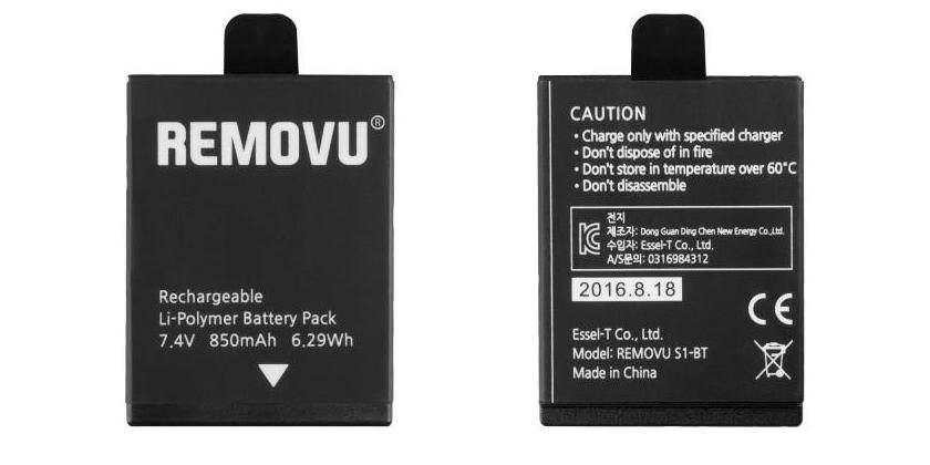 Литий-полимерный аккумулятор для стабилизатора REMOVU S1 с двух сторон
