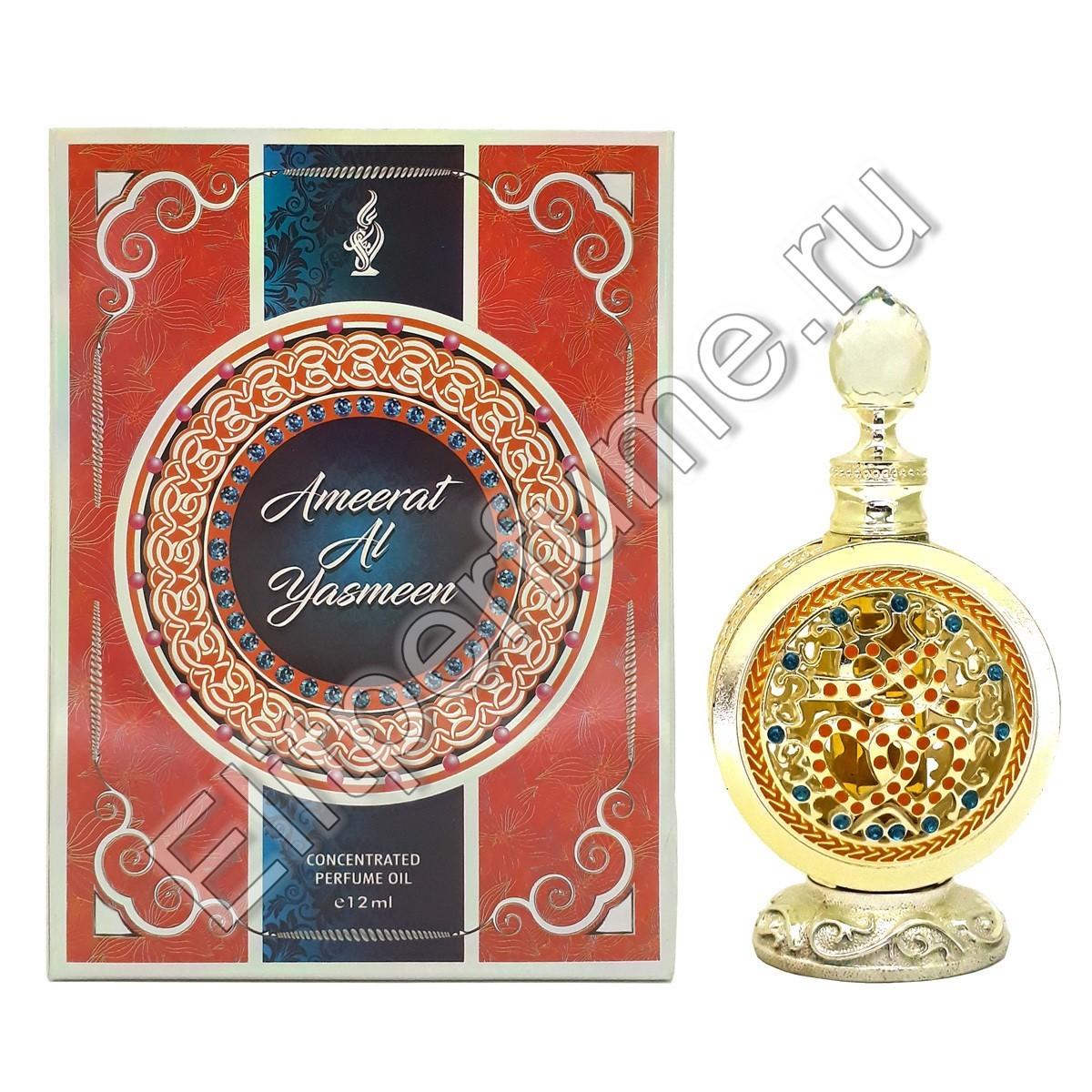 Ameerat al Yasmeen / Амират аль Асмин 12 мл арабские масляные духи от Халис Khalis Perfumes