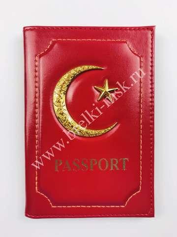 Обложка для паспорта из натуральной гладкой кожи с Полумесяцем и Звездой Цвет Красный
