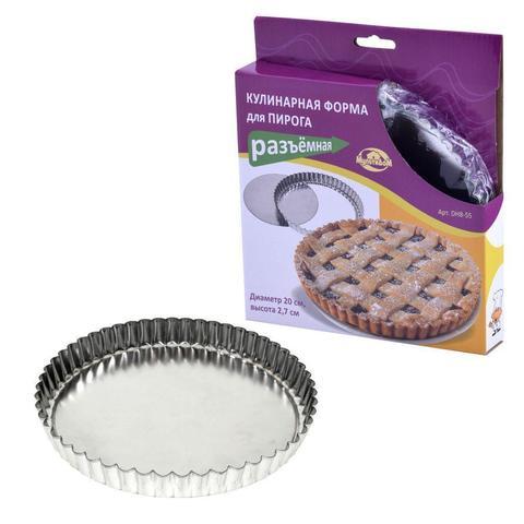 Кулинарная форма для пирога (разъемная), 20 см
