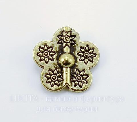 "Бусина металлическая ""Цветок"" 15х15х5 мм (цвет - античное золото)"