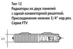 Радиатор Kermi Therm X2 Profil-V FTV тип 12 - 300х400 мм