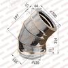 Отвод-сэндвич 135° d120х200мм (430/0,5мм+нерж) Ferrum