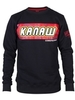 "Black insulated sweatshirt ""KALASH"""
