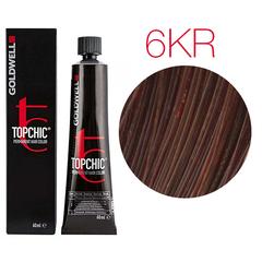Goldwell Topchic 6KR (гранат) - Cтойкая крем краска