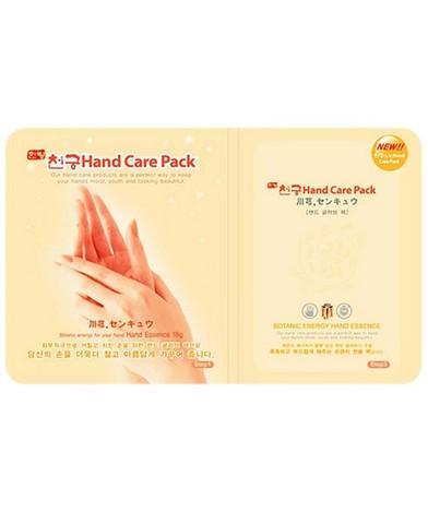 Маска-перчатки для рук Mijin Cosmetics Premium Hand care pack