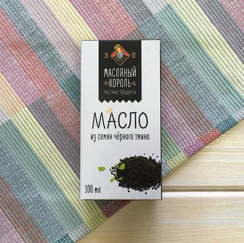 Масляный король масло черного тмина стеклянная бутылка 0,1 л