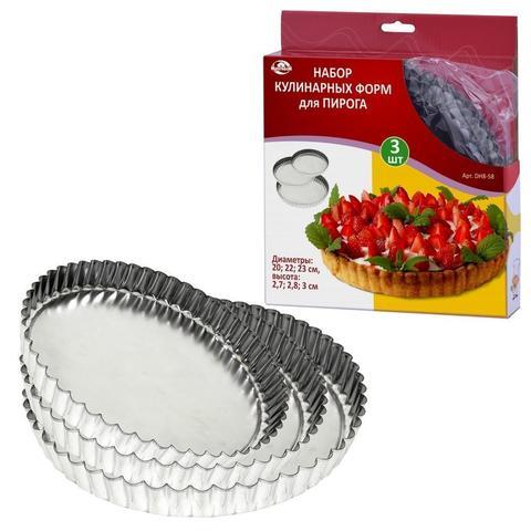 Набор кулинарных форм для пирога, 3 шт. D 20,22,23 см
